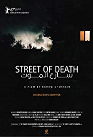 Street of Death
