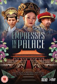 Empresses in the Palace (Dizi)