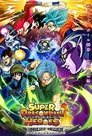 Super Dragon Ball Heroes (Dizi)