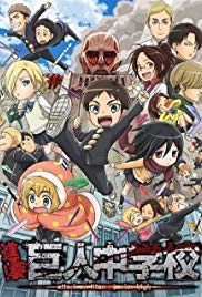 Attack on Titan: Junior High (Dizi)
