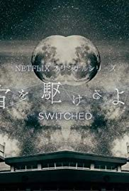Switched (Dizi)