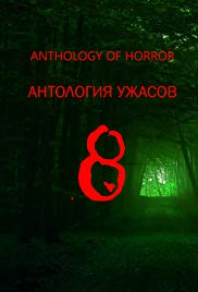 Anthology of horror 8