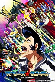 Space Dandy (Dizi)