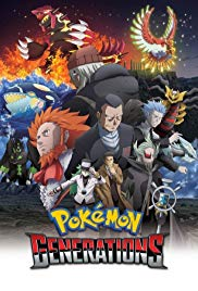 Pokémon Generations (Dizi)