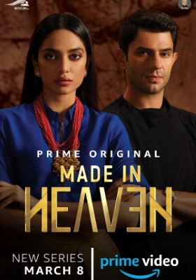Made in Heaven (Dizi)